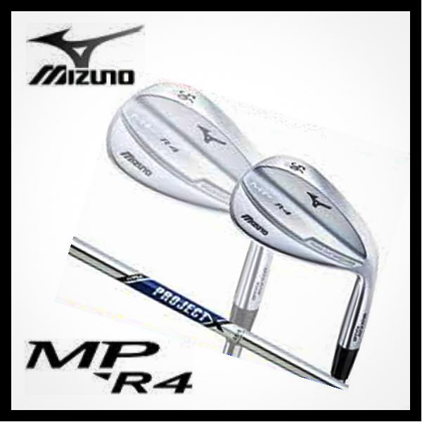 Mizuno MP-R4 Japan only